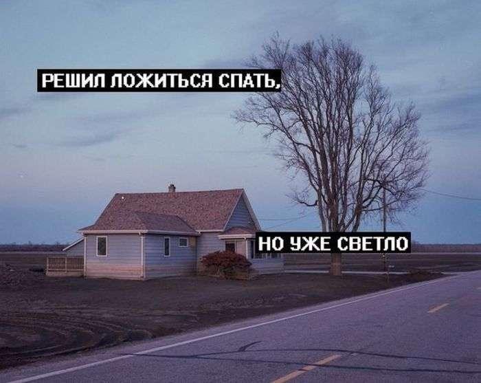Подборка прикольных фото №1405 (114 фото)
