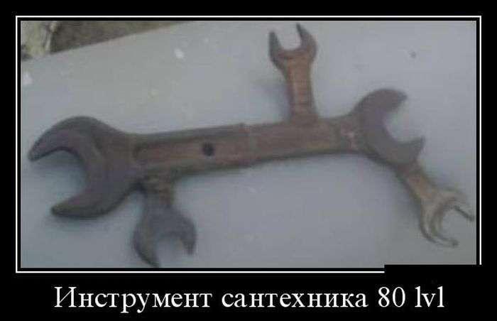 Демотиваторы №1355 (30 фото)
