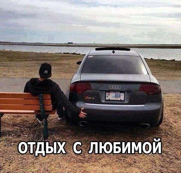 Подборка прикольных фото №1490 (106 фото)