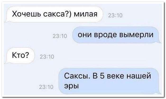 СМС-бомбы: не проходите мимо!