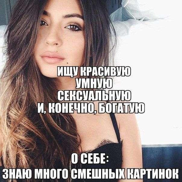 Подборка прикольных фото №1491 (105 фото)