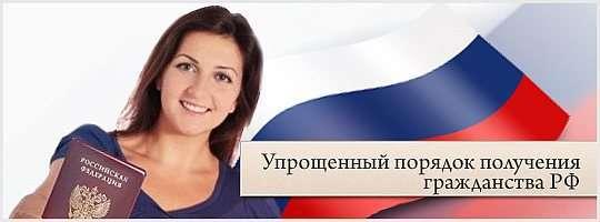 Заметки русского переселенца из Латвии