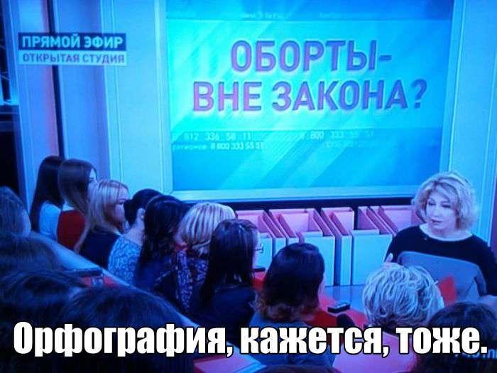Подборка прикольных фото №1469 (119 фото)