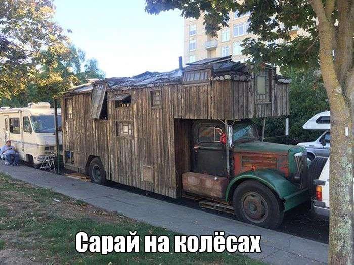 Подборка прикольных фото №1469 (105 фото)