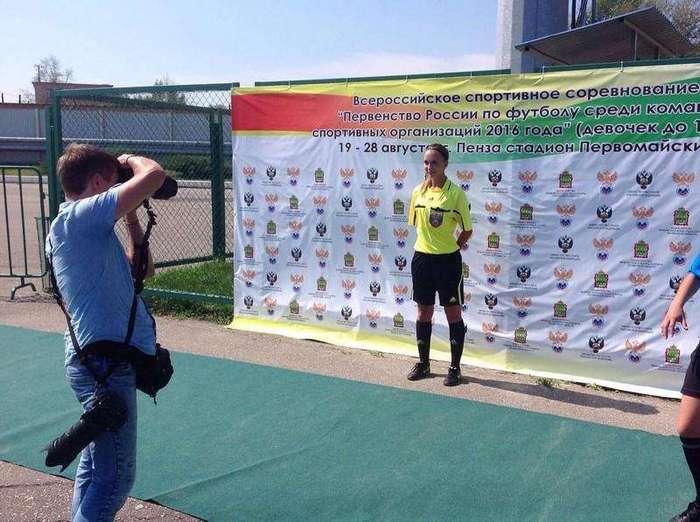 Студентка из Красноярска признана самым красивым футбольным арбитром