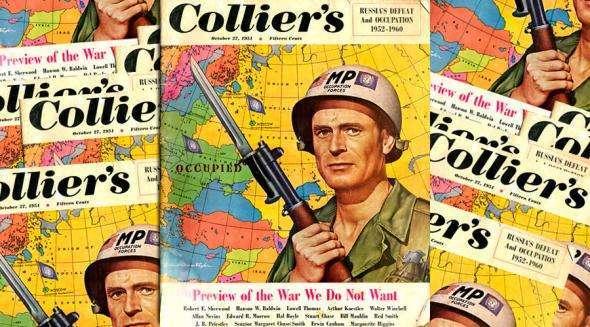План Третьей Мировой а ля 1951 год