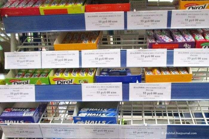 Ценники чукотских магазинов