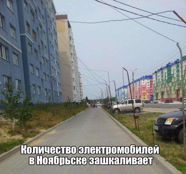 Подборка прикольных фото №1407 (103 фото)