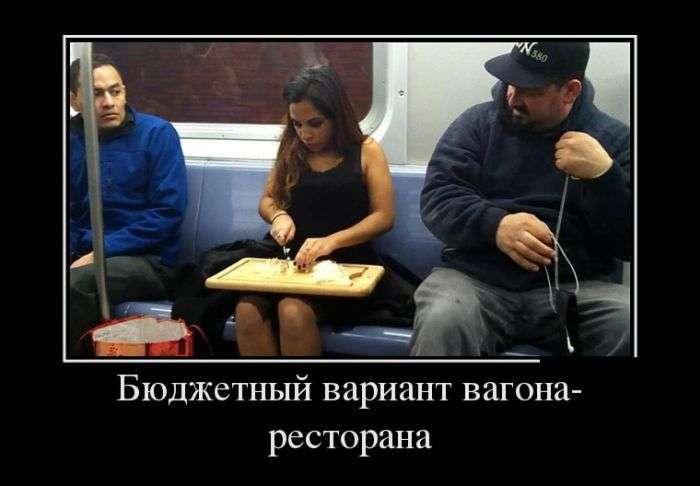 Демотиваторы №1357 (30 фото)