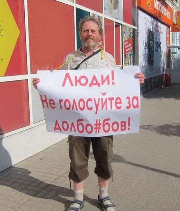 Фото, которые возможно было сделать только в России (50 фото)