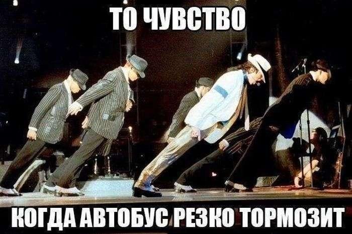Подборка прикольных фото №1408 (100 фото)