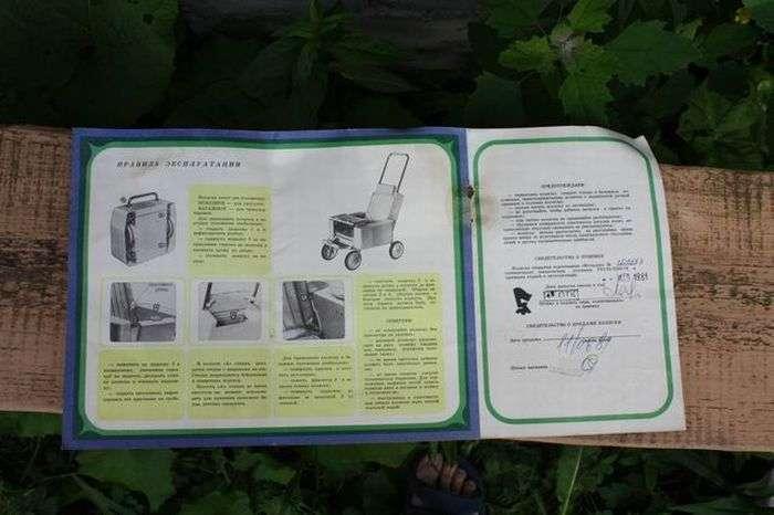 Советский трансформер (10 фото)