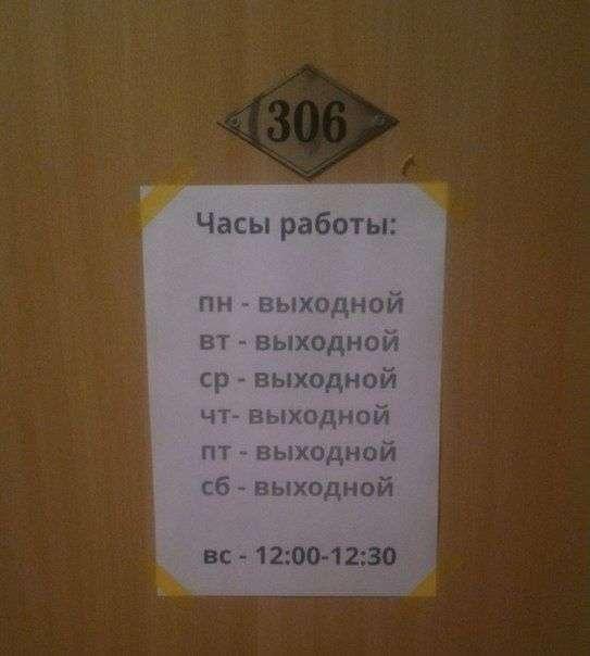 Подборка прикольных фото №1369 (123 фото)