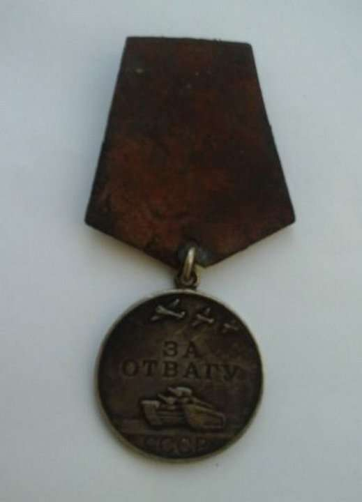Медаль «За отвагу» нашла своего владельца