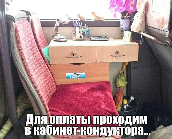 Подборка прикольных фото №1471 (107 фото)