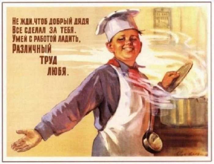 Трудовые свершения советских детей