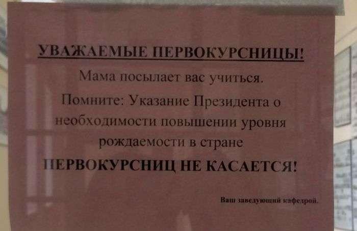 Подборка прикольных фото №1451 (113 фото)