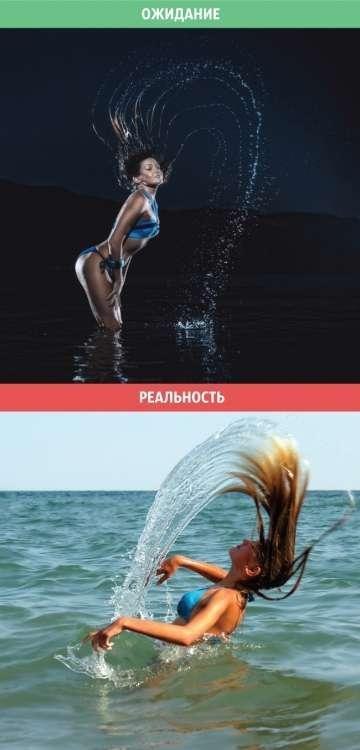 Женские ожидания и реальность (12 фото)