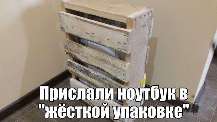 Подборка прикольных фото №1450 (102 фото)