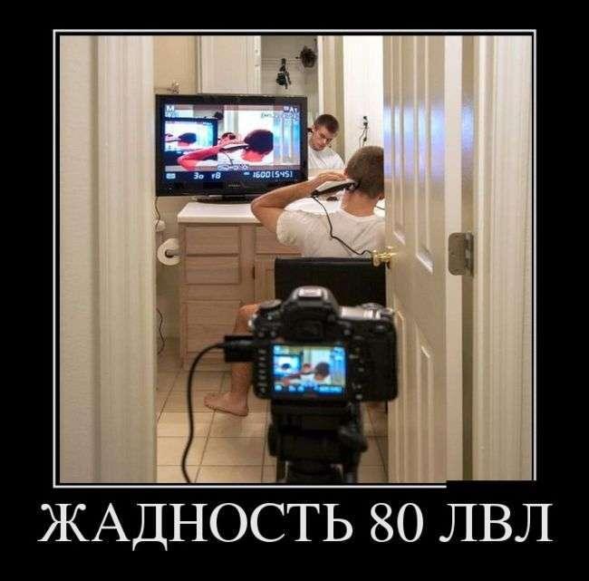 Демотиваторы №1400 (30 фото)