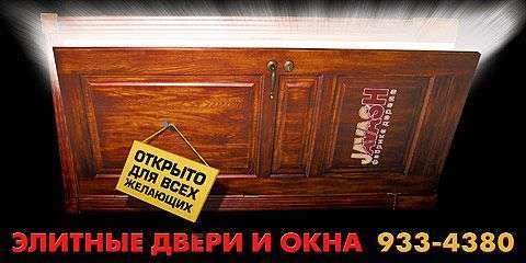 Элитная Россия (15 фото)