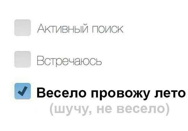 Подборка прикольных фото №1388 (106 фото)