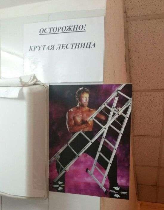 Подборка прикольных фото №1387 (115 фото)