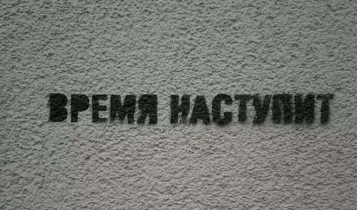 Когда стены дело говорят
