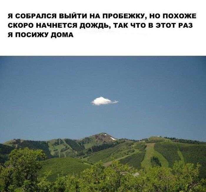 Подборка прикольных фото №1472 (102 фото)
