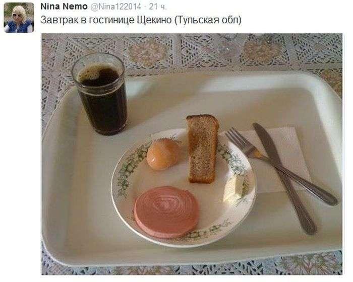 Подборка прикольных фото №1451 (105 фото)