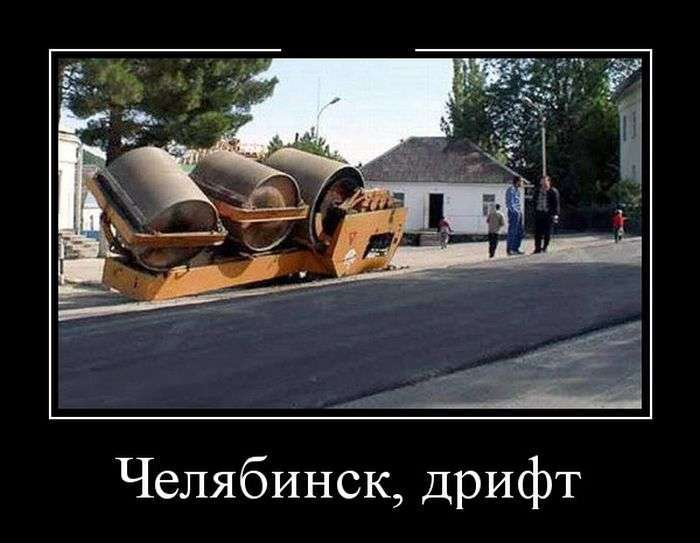 Демотиваторы №1402 (30 фото)