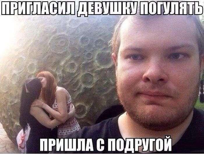 Подборка прикольных фото №1389 (106 фото)