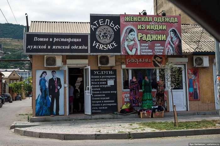 Поддельный Дагестан