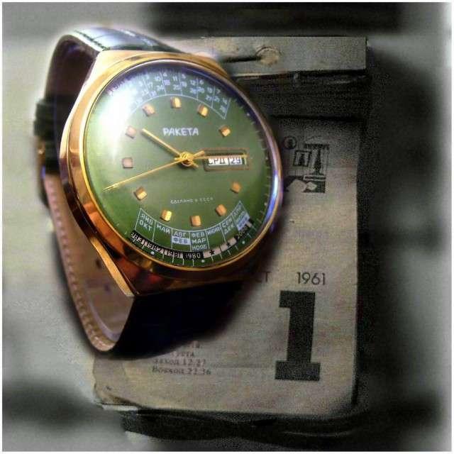 Cоветские часы