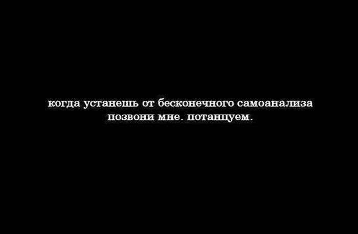 Подборка прикольных фото №1494 (116 фото)