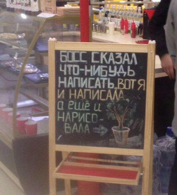 Подборка прикольных фото №1493 (119 фото)