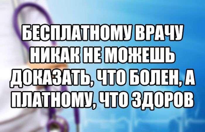 Подборка прикольных фото №1492 (109 фото)
