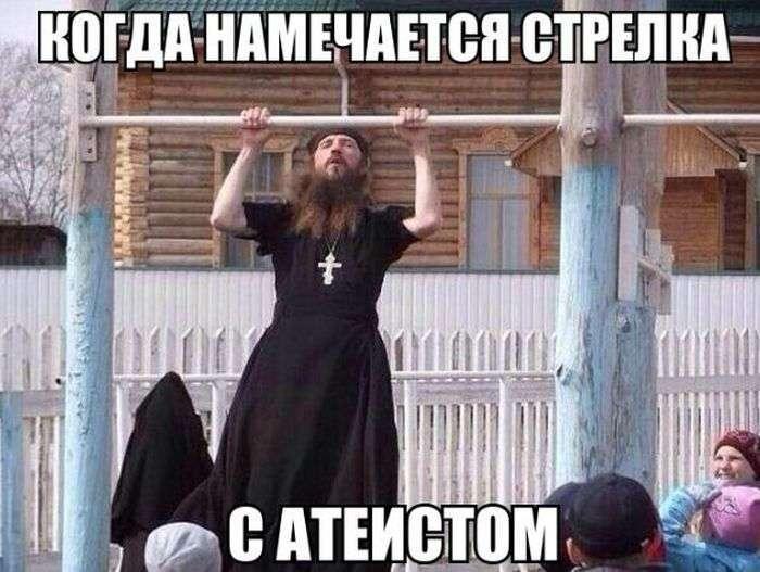 Подборка прикольных фото №1495 (106 фото)