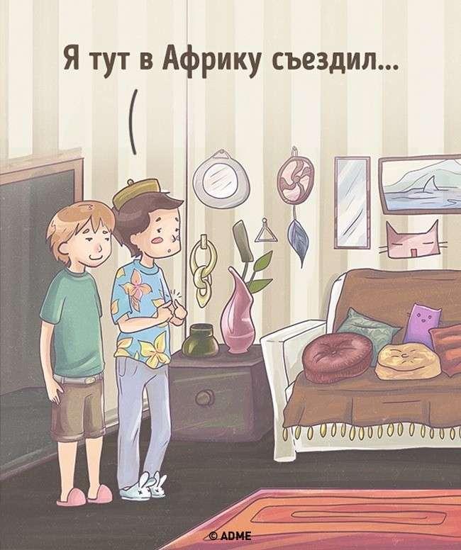 Иллюстрации, знакомы каждому, кто хоть раз собирался в путешествие (21 картинка)