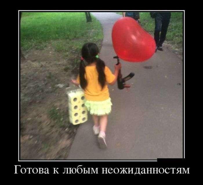 Демотиваторы №1382 (30 фото)