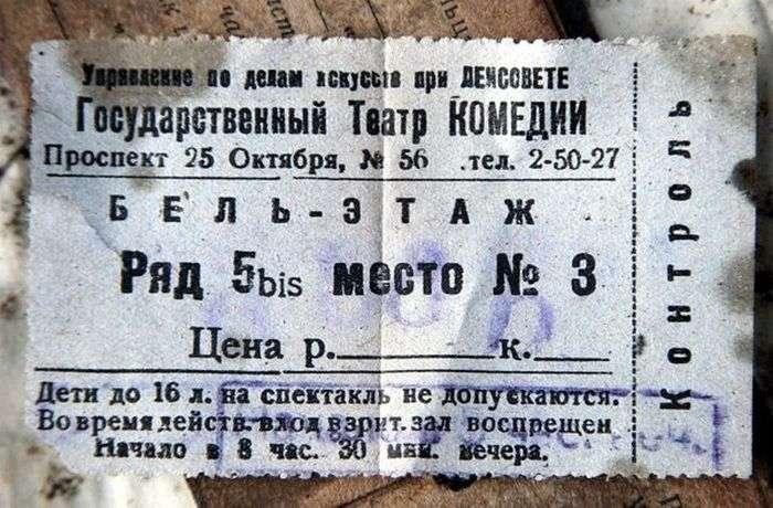 Как поднимали самолет «Киттихаук» летчика Костенко Ф. Н.