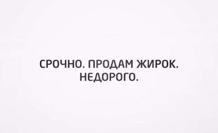 Подборка прикольных фото №1370 (111 фото)