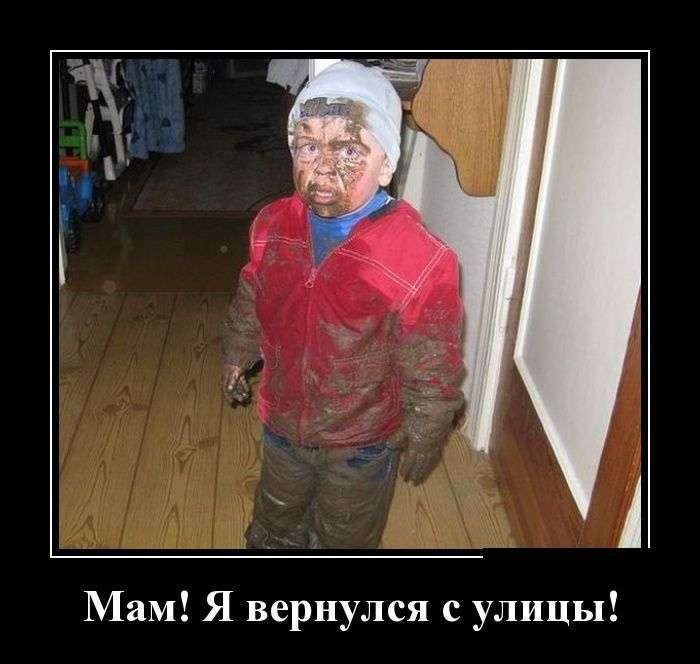 Демотиваторы №1319 (30 фото)