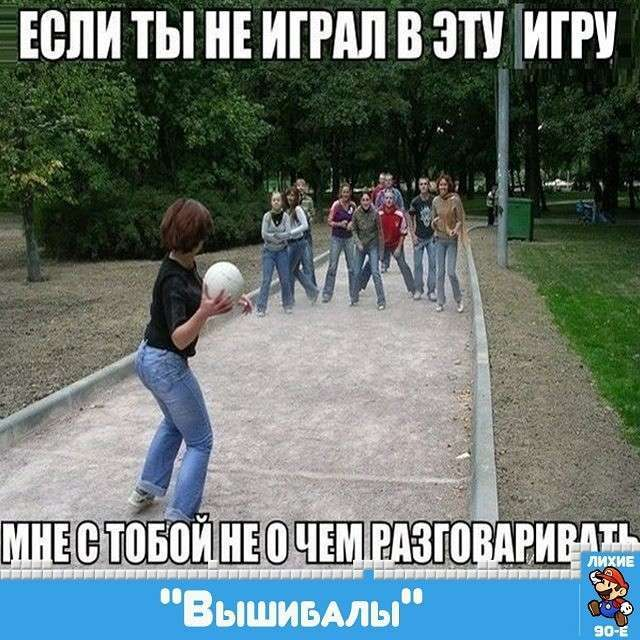 Ностальгии пост (58 фото)