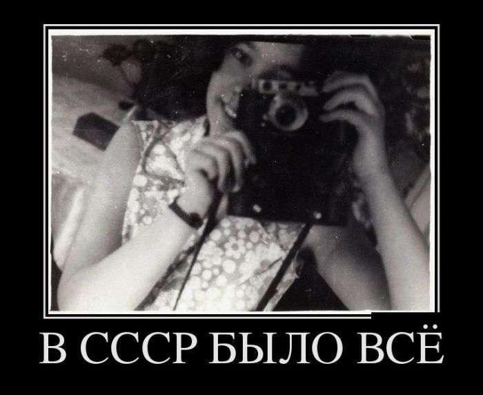 Демотиваторы №1403 (30 фото)
