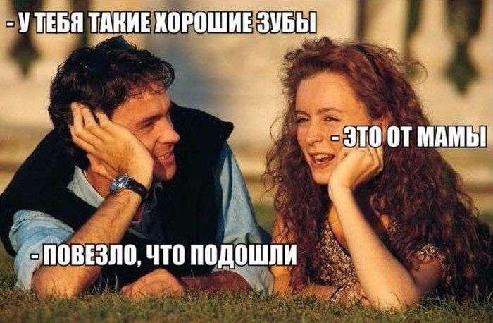 Подборка прикольных фото №1371 (155 фото)