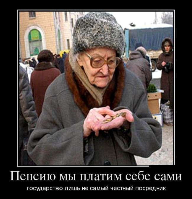 Демотиваторы №1320 (30 фото)