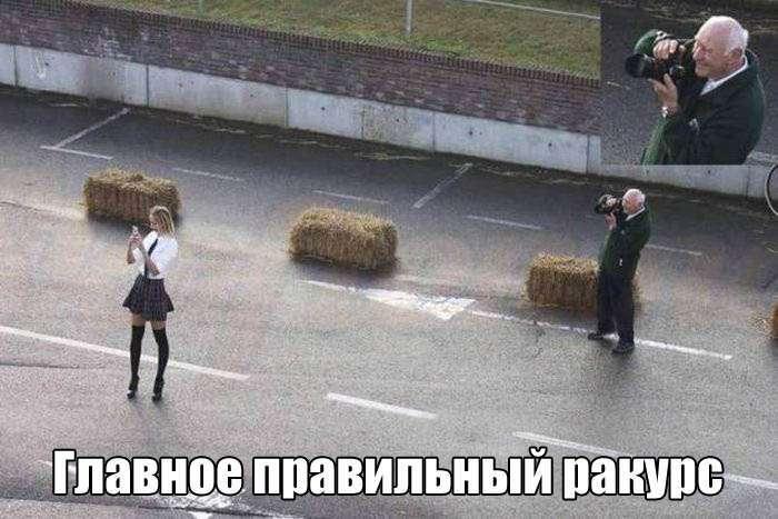 Подборка прикольных фото №1474 (104 фото)