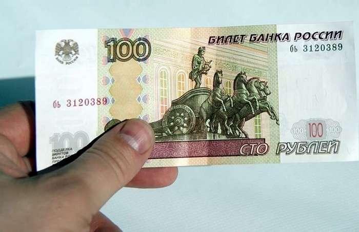 Можно ли на 100 рублей прожить неделю?