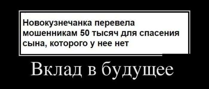 Демотиваторы №1360 (30 фото)